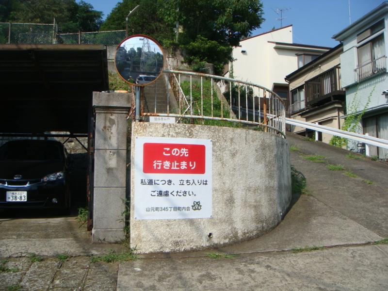 20120729074619