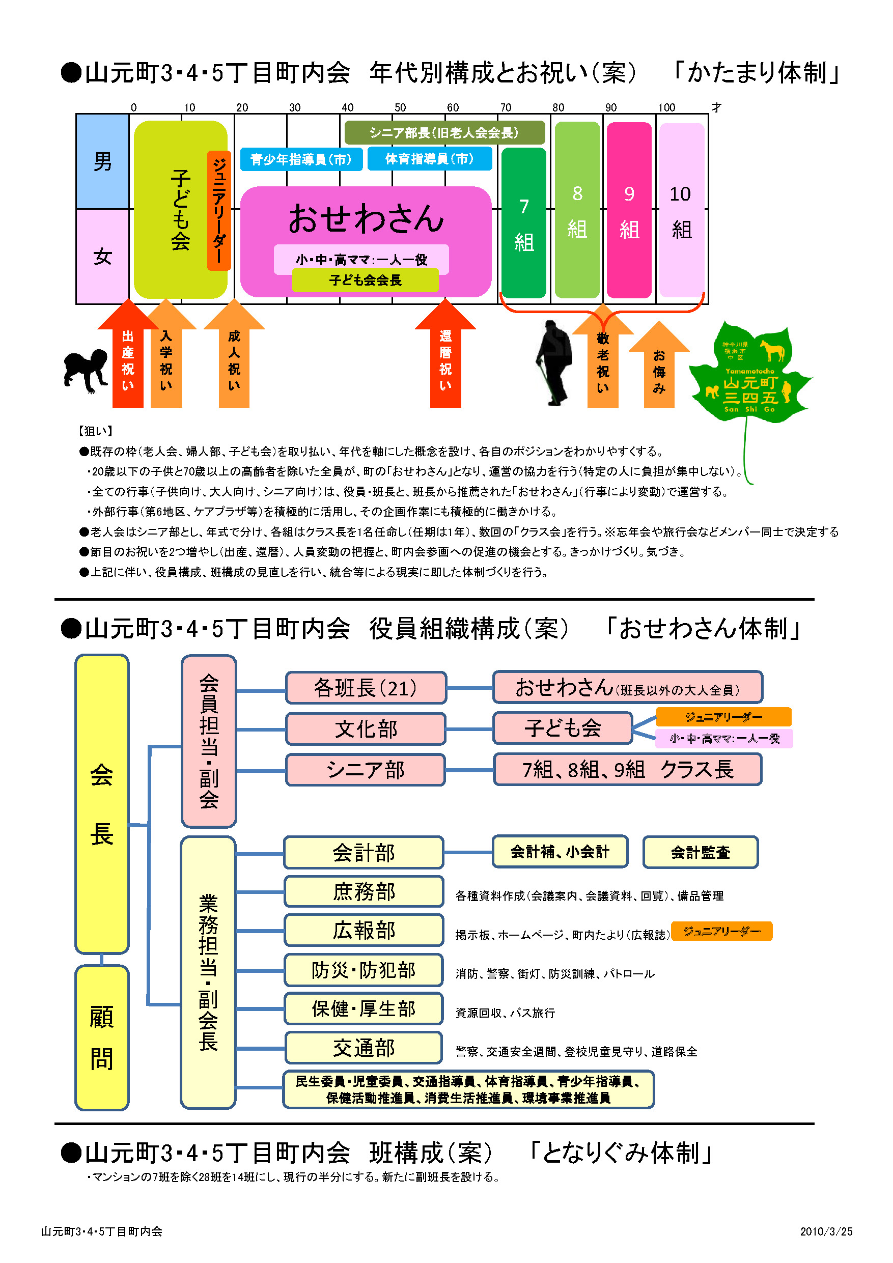 tayori_1003-2